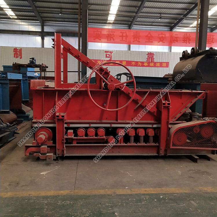 GLD800/5.5 /B belt feeder