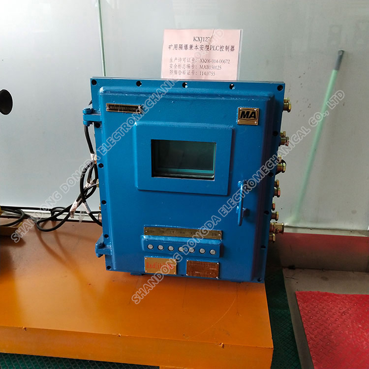 KXJ127 mine explosion-proof and intrinsically safe PLC controller